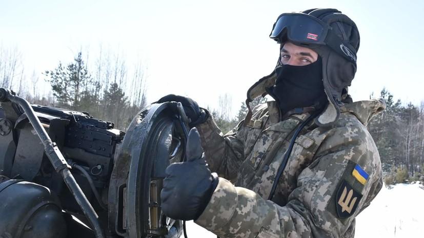 ВСУ начали сборы оперативного резерва первой очереди