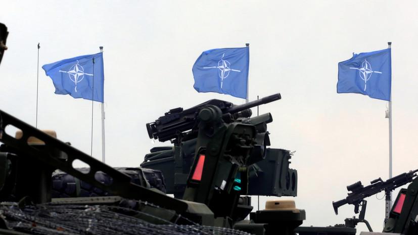 В НАТО заявили о готовности обеспечить безопасность из-за ситуации с ДРСМД