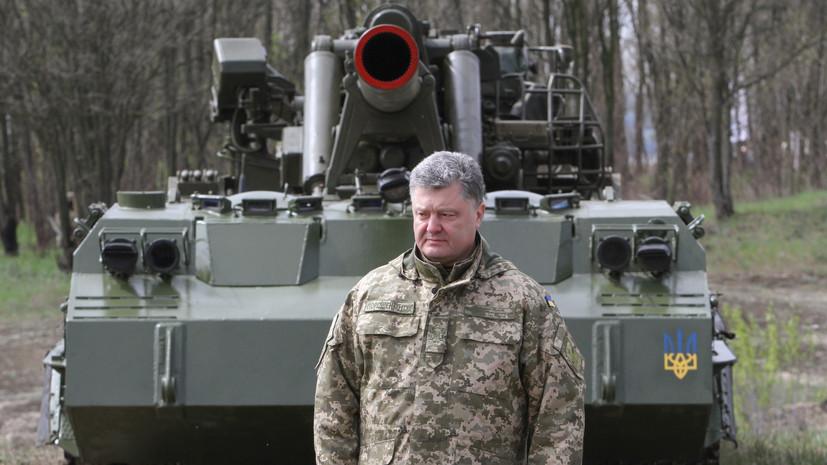 «Показной политический жест»: Порошенко внёс в Раду предложение о денонсации Договора о дружбе с Россией