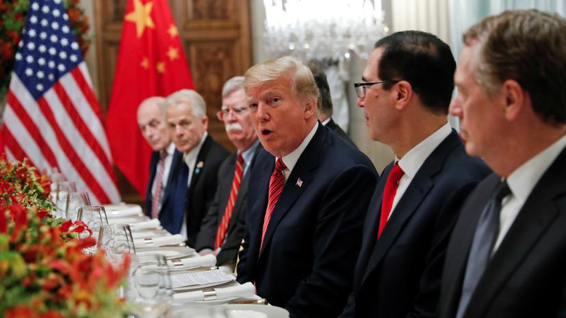 Трамп заявил о готовности обсудить гонку вооружений с Путиным и Си Цзиньпином