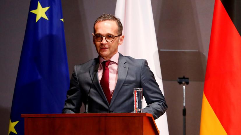 Глава МИД Германии намерен провести переговоры с Лавровым и Климкиным