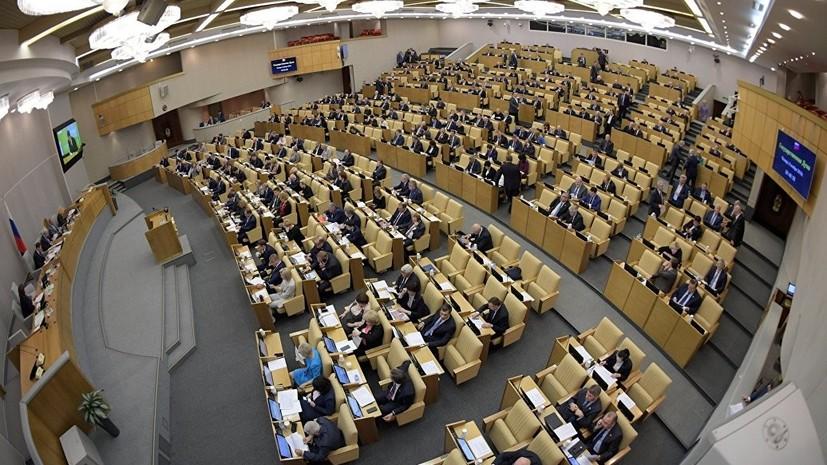 В Госдуме оценили готовность НАТО обеспечить безопасность из-за ситуации с ДРСМД