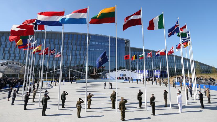 Эксперт оценил готовность НАТО обеспечить безопасность из-за ситуации с ДРСМД