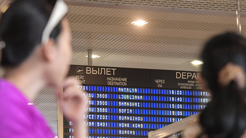 «Победа» предлагает ввести платную регистрацию в аэропортах