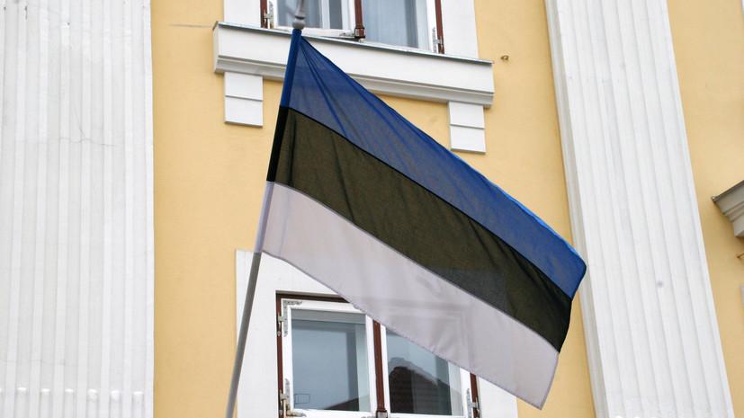 Эстонский парламент выступил за расширение санкций против России
