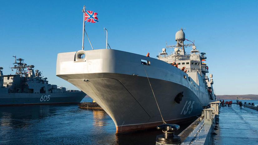Десантные корабли и суда на СПГ: как может обновиться российский флот в ближайшие годы