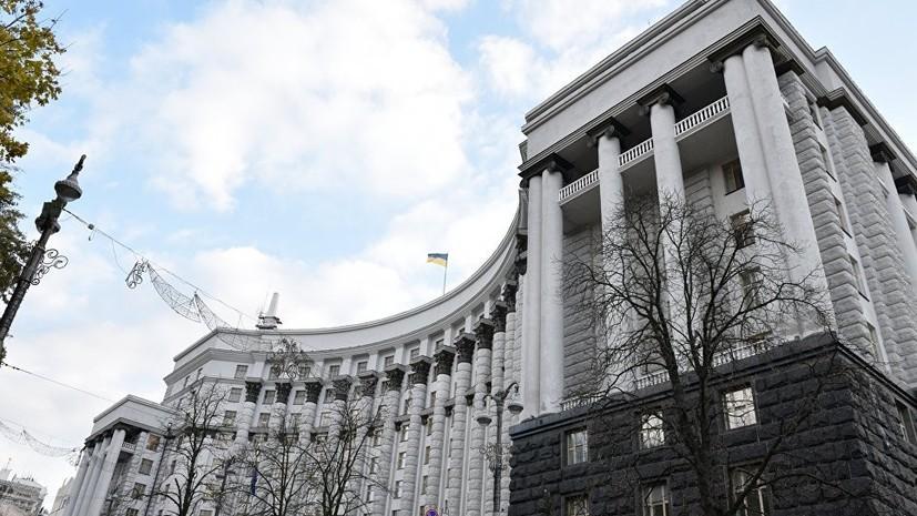 Эксперт прокомментировал украинский проект о расторжении договора о дружбе с Россией