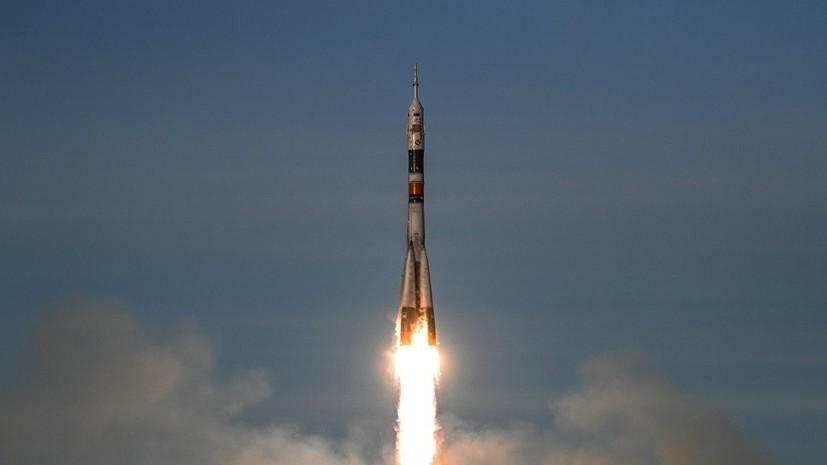 «Союз МС-11» с тремя членами экипажа на борту пристыковался к МКС