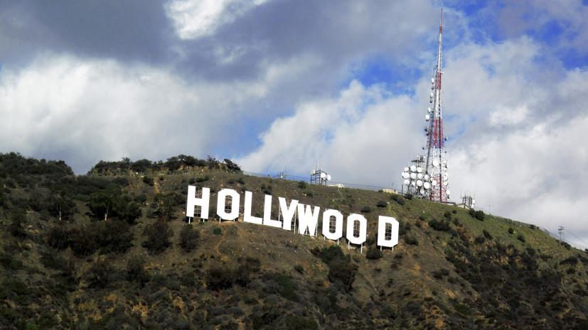 Торговая война за большой экран: с чем могут быть связаны сложности выхода голливудских фильмов на рынок КНР