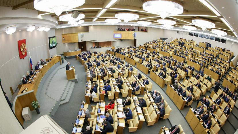В Госдуме отреагировали на призыв отправить корабли НАТО в Чёрное море