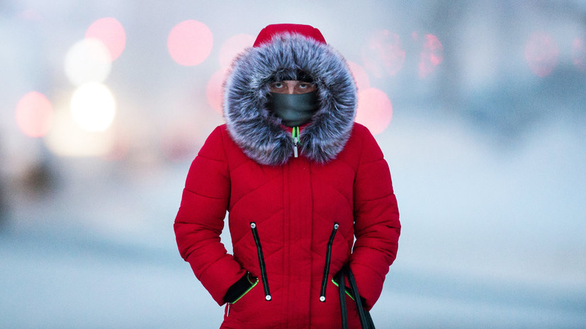 В МЧС предупредили жителей Сибири о похолодании до -50 °С