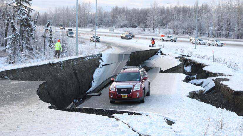 Власти Чукотки предложили Аляске помощь после землетрясения