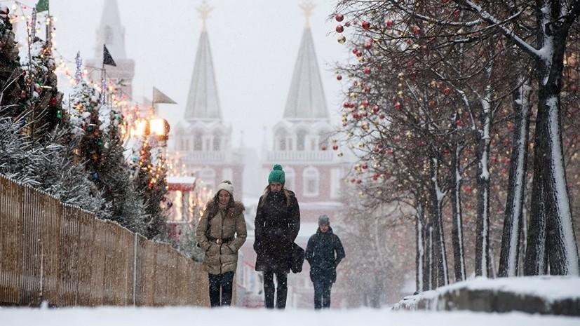 В Москве 5 декабря объявлен «жёлтый» уровень погодной опасности