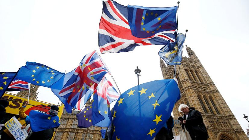 В суде ЕС заявили о легитимности возможного отказа Лондона от брексита