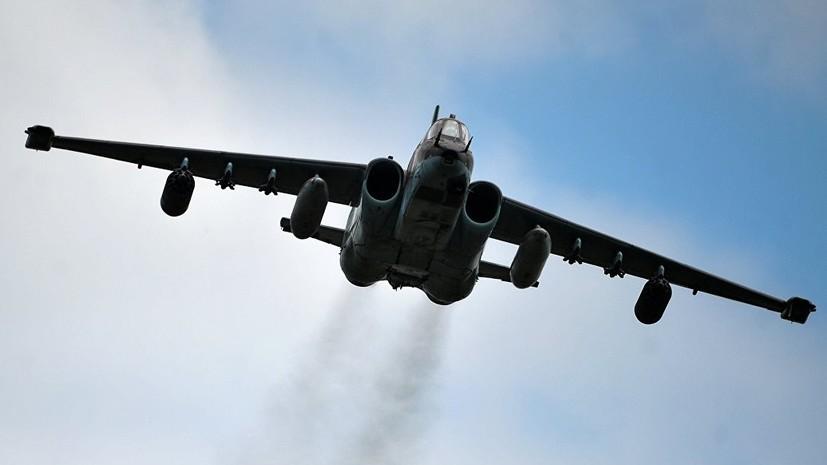 Минобороны Армении сообщило о потере связи с самолётом ВС страны