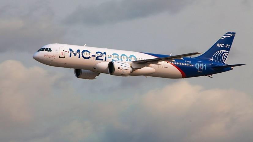 Фюзеляж самолёта МС-21 доставили в Жуковский для испытаний