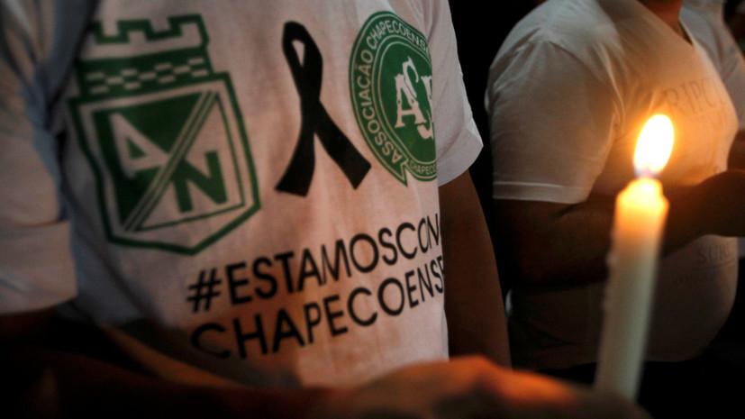 Выживший при крушении самолёта с футболистами «Шапекоэнсе» рассказал о трагедии