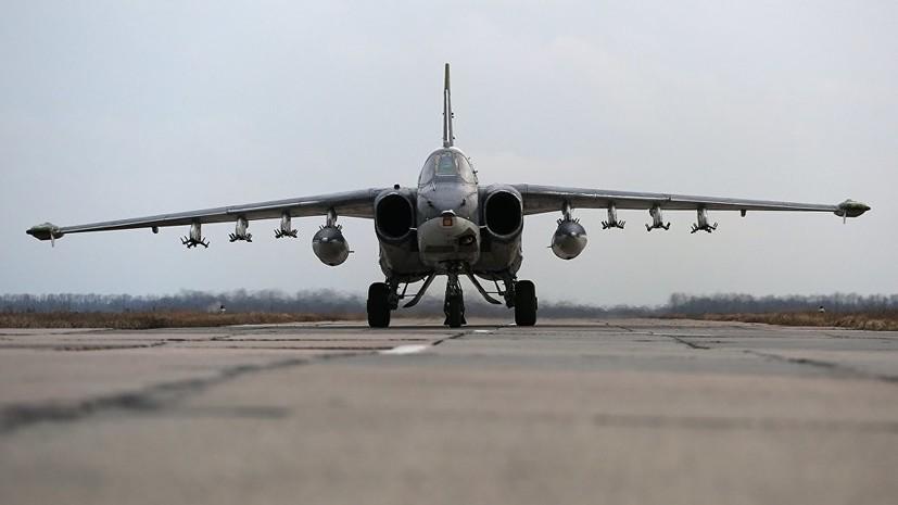 В Минобороны Армении сообщили о крушении пропавшего Су-25