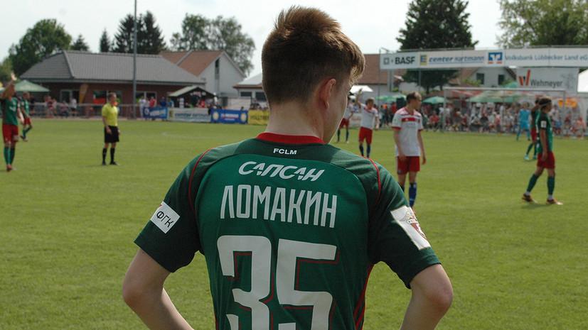 Знакомая Ломакина рассказала о футболисте