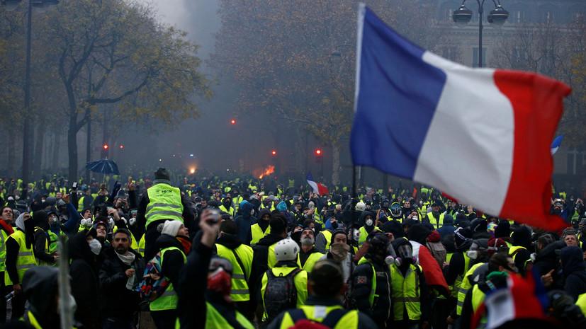 Четыре человека погибли во Франции во время протестов «жёлтых жилетов»