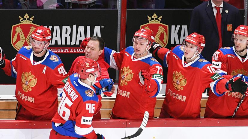 Что нужно знать о составе сборной России на Кубок Первого канала