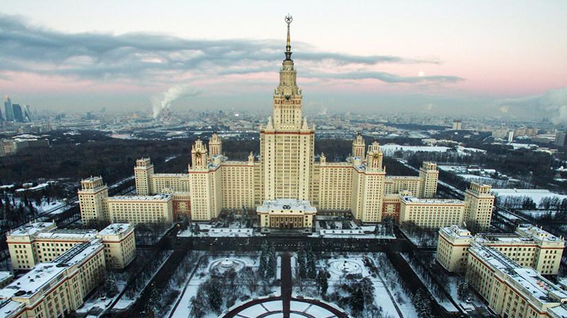 В МЧС предупредили о гололёде и мокром снеге в Москве