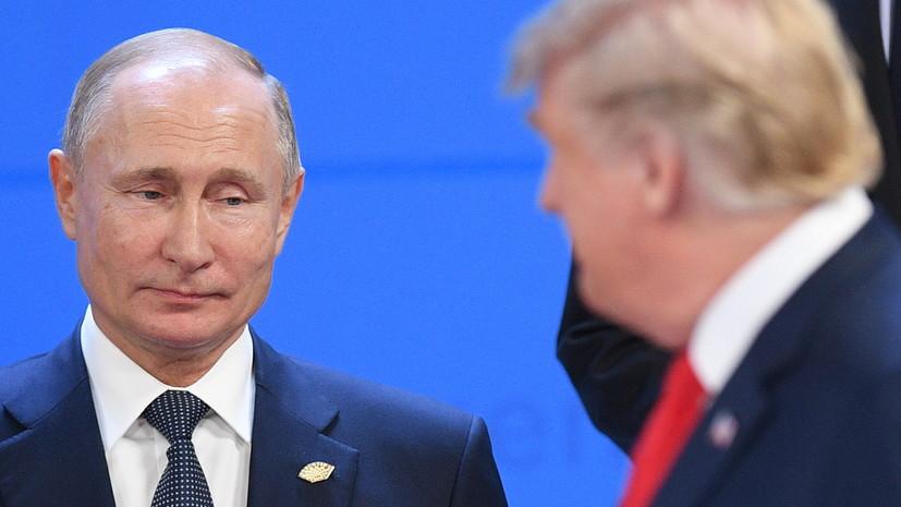 Ушаков рассказал о разговоре Путина и Трампа на саммите G20