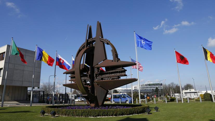 Главы МИД стран НАТО обсудят инцидент в Керченском проливе