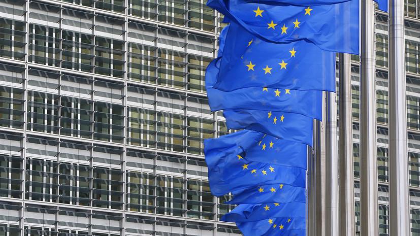 Министры стран ЕС поддержали требование к Италии снизить дефицит бюджета