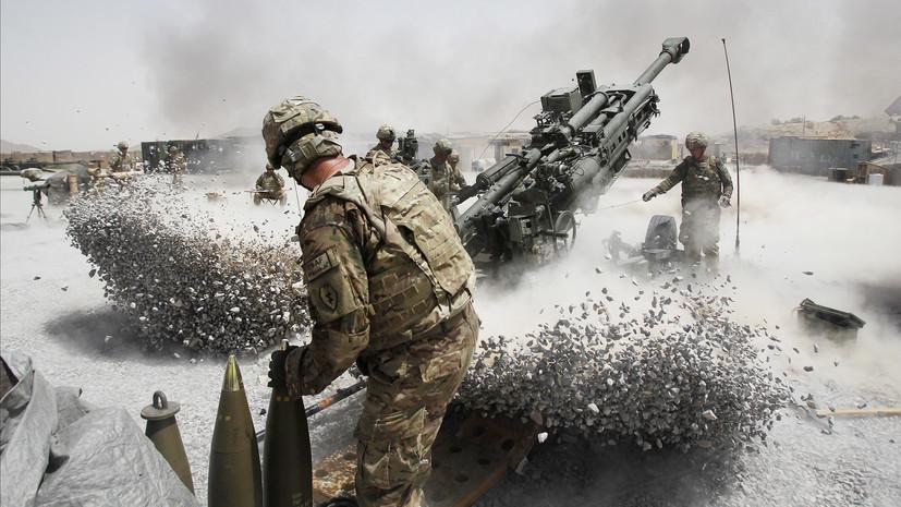 Одиночество Вашингтона: почему США запросили помощь региональных держав в урегулировании конфликта в Афганистане