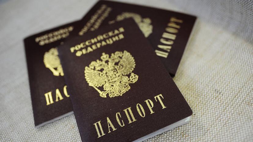 В МВД планируют упростить процедуру получения украинцами российского гражданства