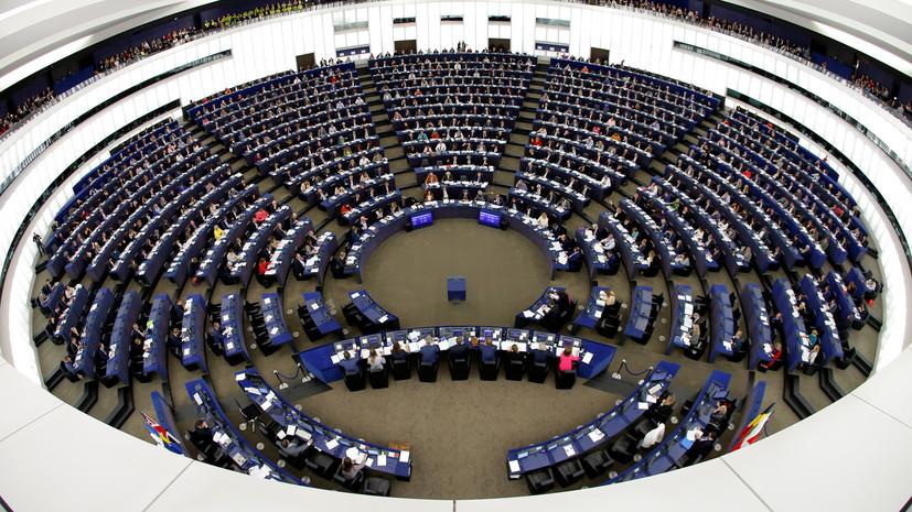 В Европарламенте призвали усилить интеграцию для противодействия России