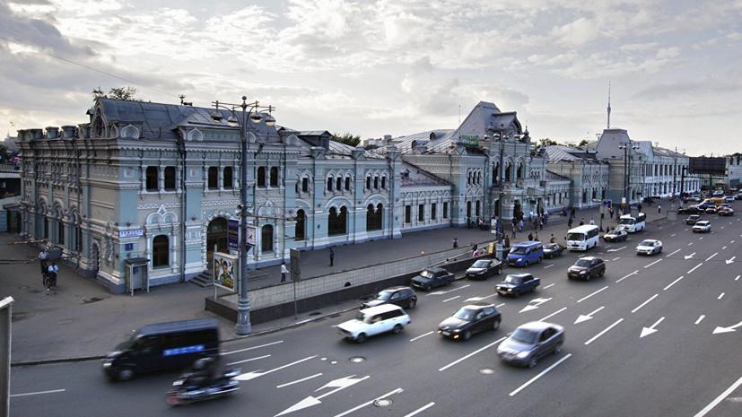 Источник: девять вокзалов в Москве проверяют из-за угрозы взрыва