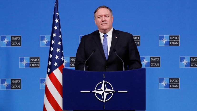 В США назвали условия приостановки выполнения обязательств по ДРСМД