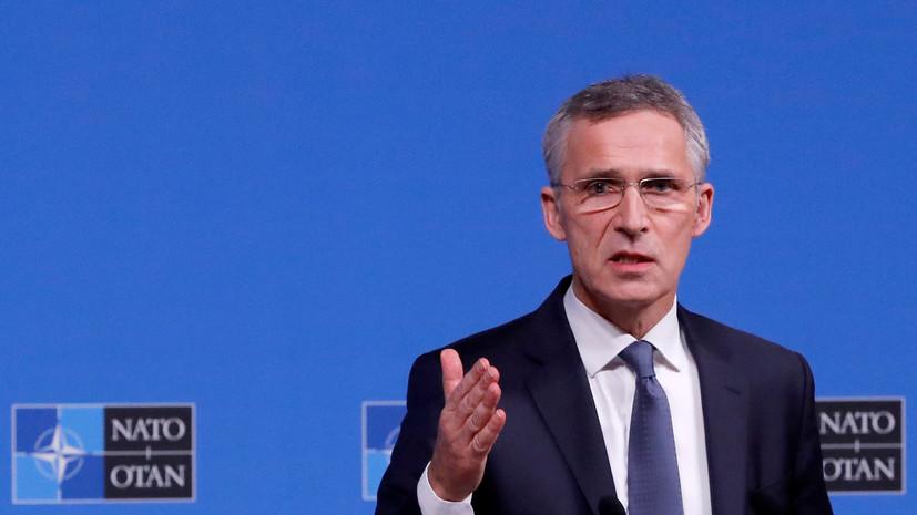 Страны НАТО разработают набор мер на случай прекращения ДРСМД