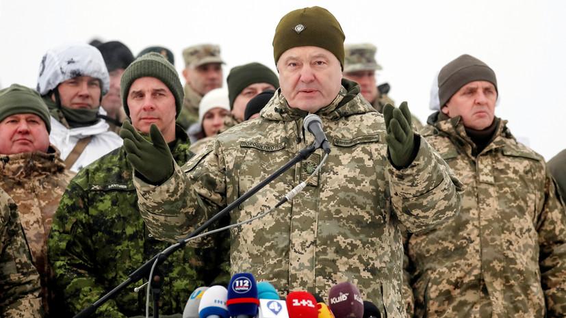 Порошенко призвал страны Запада ввести новый блок санкций против России