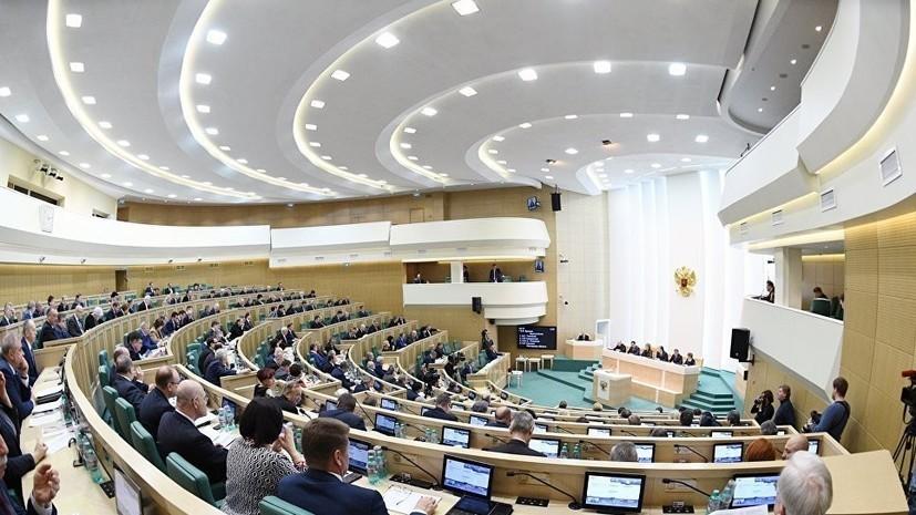 Совфед призвал парламенты стран Совбеза ООН и ОБСЕ осудить провокации Украины