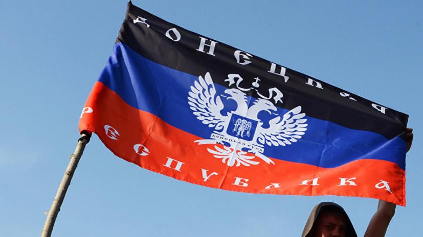 МИД: военное положение на Украине является «ширмой» для провокаций в Донбассе