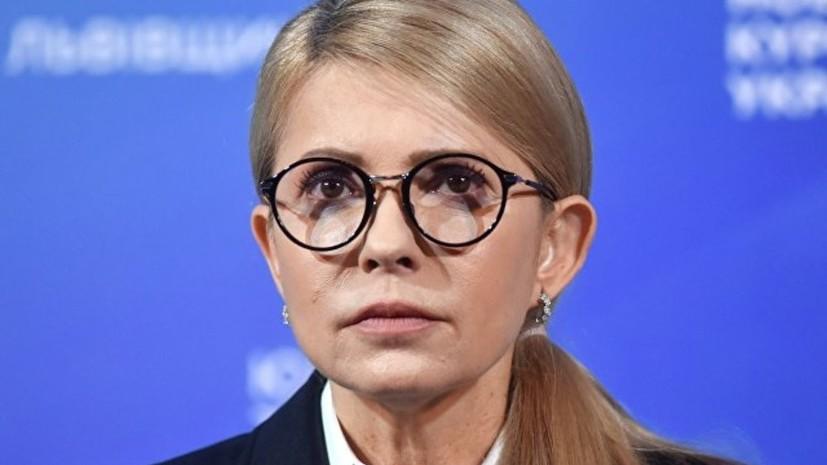 Тимошенко встретилась с Волкером и призвала США усилить санкции против России