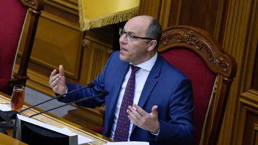 Парубий: местные выборы в 10 регионах Украины невозможно провести при военном положении