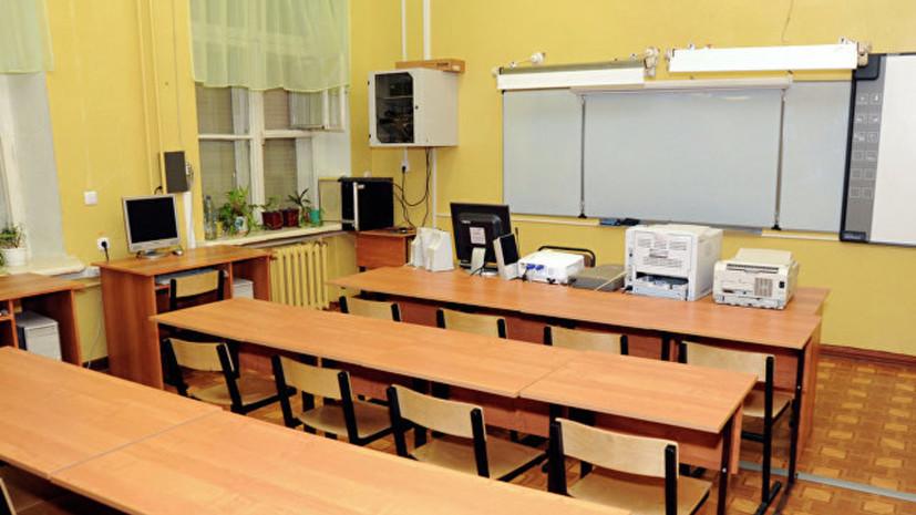 В Кемерове рассказали о мерах, принятых после сообщений об отчитавшей школьника учительнице
