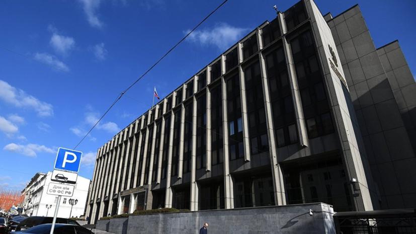 Совфед продлилдействие закона о заморозке накопительной части пенсии до 2021 года
