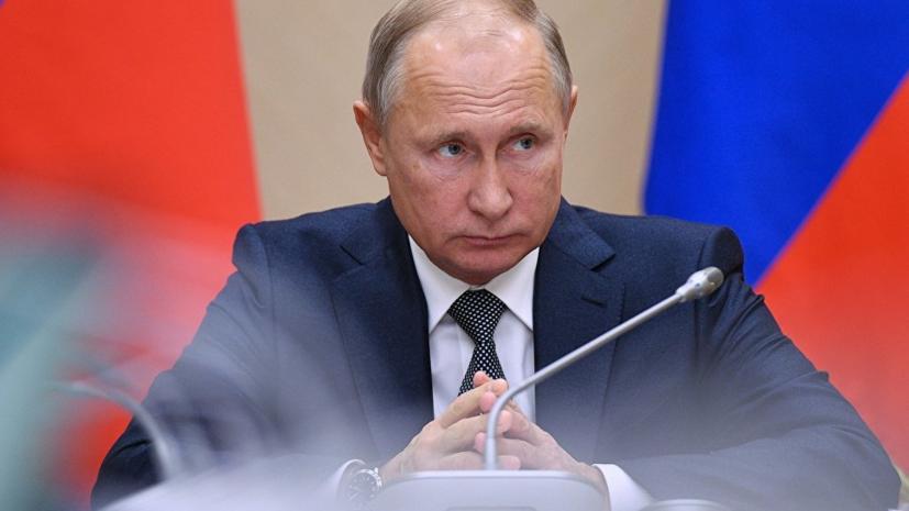 Путину представили план по улучшению контроля за оборотом оружия