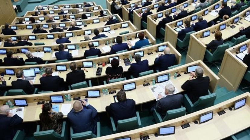 В Совфеде заявили, что Россия ответит на высылку дипломата из Словакии