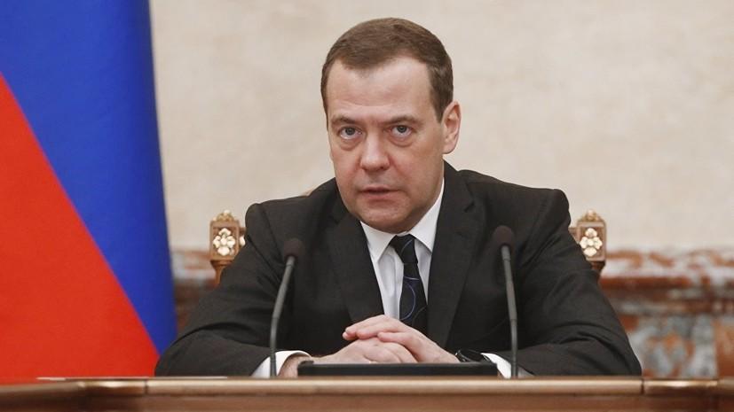 Медведев подписал постановление о введении в ПДД «велосипедной зоны»