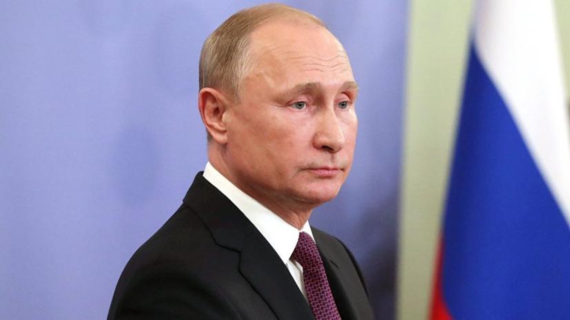 Путин прокомментировал отказ от общения с Порошенко по телефону