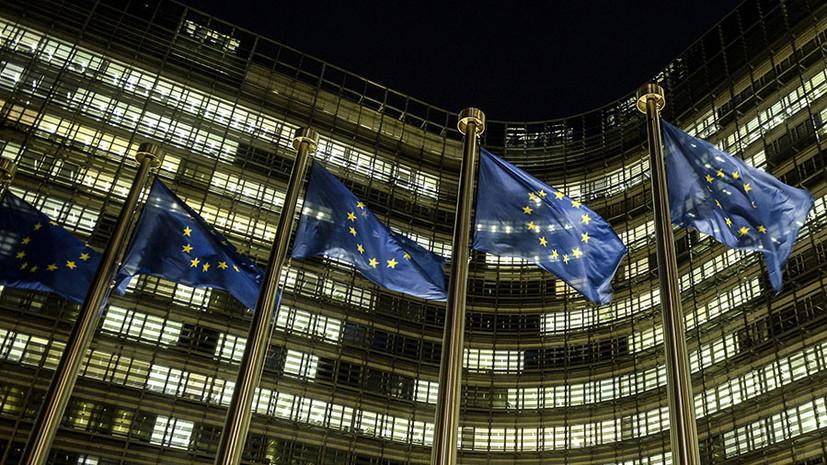 «Отрабатывая заказ»: почему в ЕС заявили о желании России инициировать новые кризисы в Европе