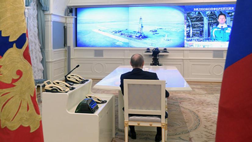 Владимир Путин дал старт запуску газопровода Ухта— Торжок-2