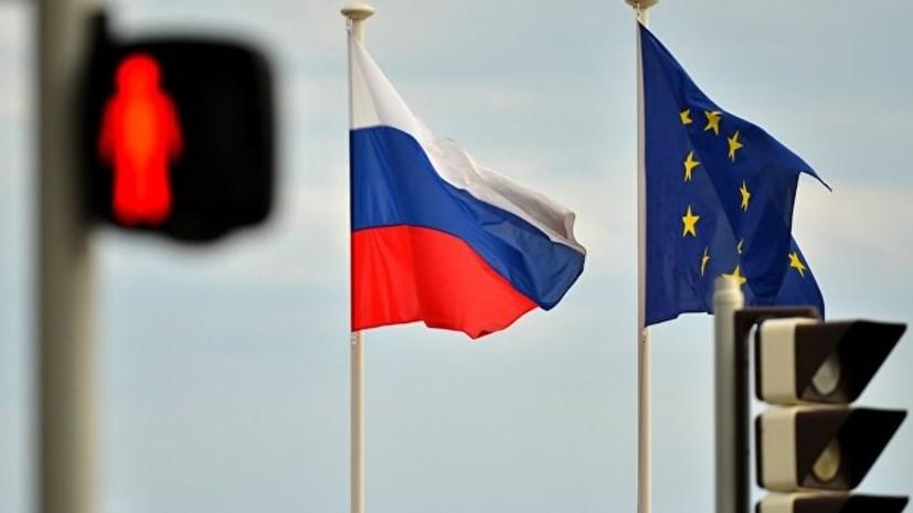 СтранамЕС неудается договориться онаказании Российской Федерации закерченский инцидент