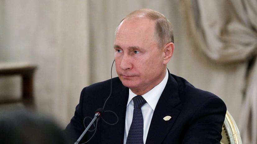Путин осудил попытки изменить силой политическую ситуацию в Венесуэле